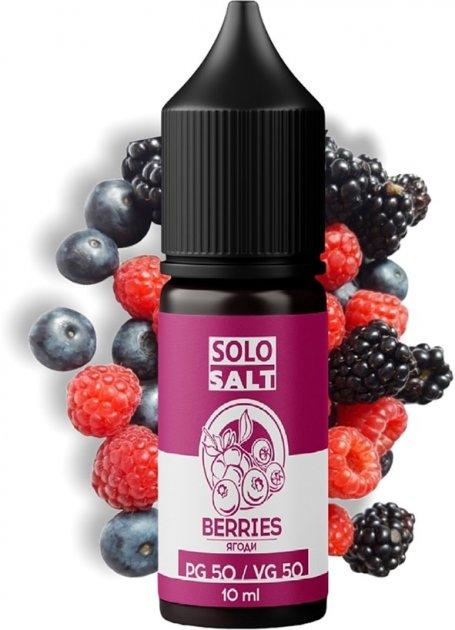 Рідина для POD-систем SoloSalt Berries 25 мг 10 мл (Малина + чорниця + лохина) (4820256390115) - зображення 1