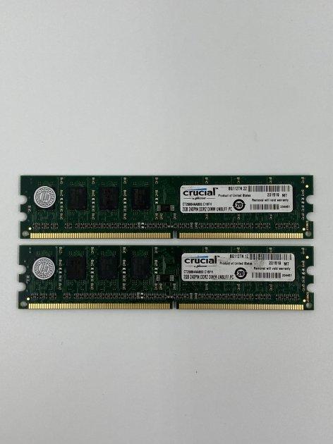 Оперативна пам'ять Micron Crucial DIMM 4Gb (2*2Gb) DDR2 2Gb 800MHz PC2 6400U CL6 (CT25664AA800) Б/У - зображення 1