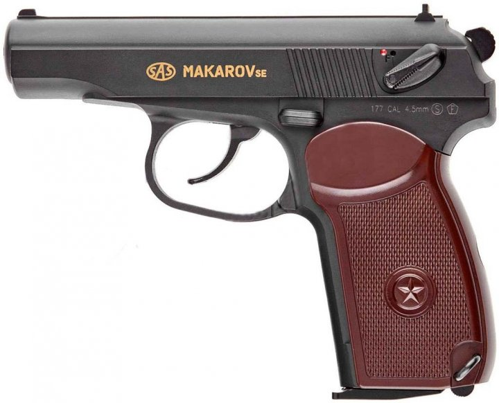 Пневматический пистолет SAS Makarov SE - зображення 1