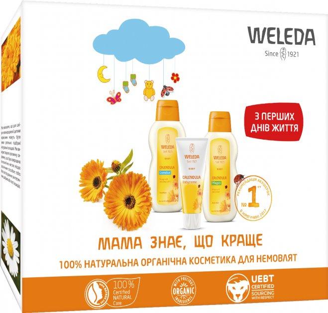 Набор Weleda Мама знает 75 мл + 200 мл + 200 мл (7930047400033) - изображение 1