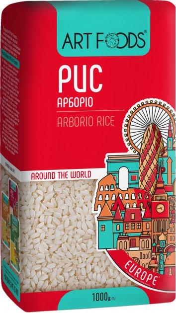 Рис Art Foods Арбор 1 кг (4820118990132) - зображення 1