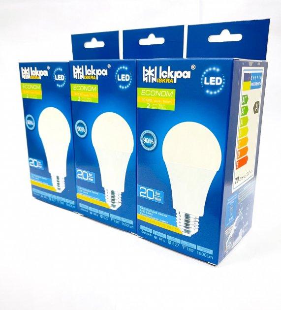 Світлодіодна лампа ІСКРА LED А70 20W 4000K E27 НАБІР 3 шт. - зображення 1