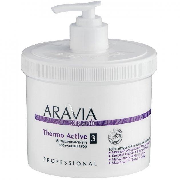 Антицелюлітний крем-активатор Aravia Thermo Active 550 мл (7006) - зображення 1