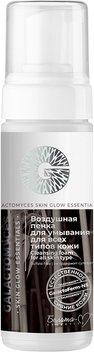 Воздушная пенка для умывания Белита-М Galactomyces Skin Glow Essentials для всех типов кожи 150 г (4813406008688) - изображение 1