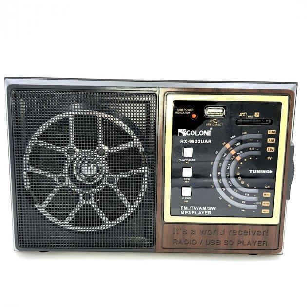 Радіоприймач Акумуляторний GOLON RX-9922UAR - зображення 1