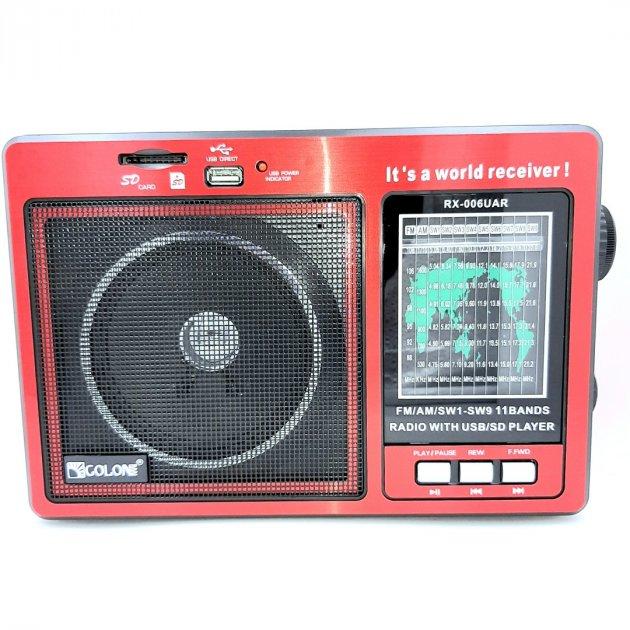 Радіоприймач GOLON RX-006 UAR з USB - зображення 1