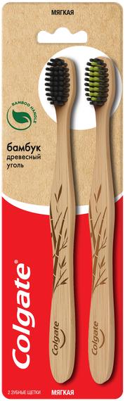 Набор зубных щеток Colgate Бамбук Древесный Уголь черная, мягкая 2 шт (8718951303393)