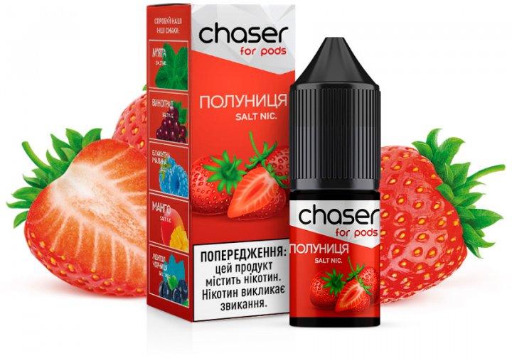 Рідина для POD-систем Chaser For Pods Salt 30 мг 10 мл (Полуниця) (CS-ST-30) - зображення 1