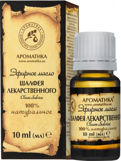 Ефірна олія Ароматика Шавлії лікарської 10 мл (4820031052917) - зображення 1