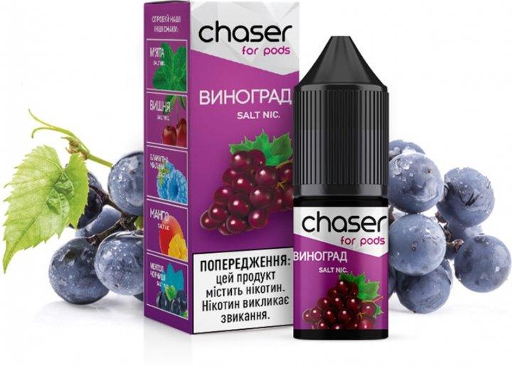 Жидкость для POD систем Chaser For Pods Salt 30 мг 10 мл (Виноград) (CS-GR-30) - изображение 1