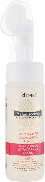 Крем-пенка очищающая для лица Витэкс Секреты Азии с силиконовой щеточкой 175 мл (4810153025340) - изображение 1