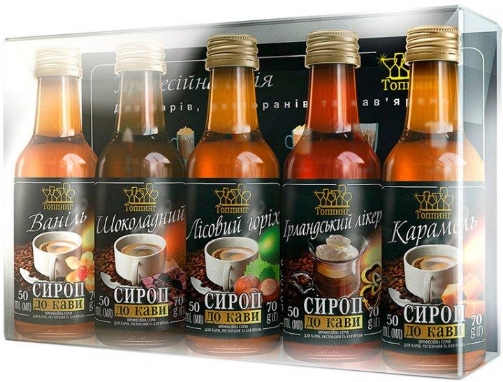 Асорті із сиропів для кави ваніль, шоколад, лісовий горіх, ірландський лікер, карамель 70 г (4820145374523) - зображення 1