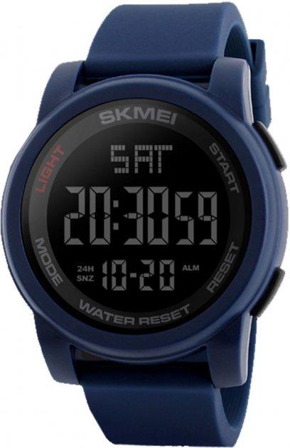 Мужские часы Skmei 1257 Blue BOX (1257BOXBL) - изображение 1