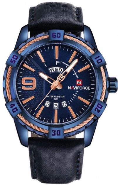 Мужские часы NaviForce Yacht BEBE-NF9117L (9117LBEBE) - изображение 1