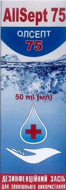 Дезинфицирующее средство антисептик Олсепт Allsept 75 для внешнего применения 50 мл (4820022242655)
