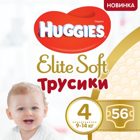 Трусики-подгузники Huggies Elite Soft Pants 4 (L) Giga 56 шт (5029053548340) - изображение 1