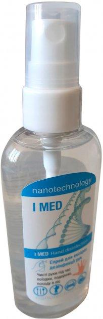 Засіб для експрес-дезінфекції I MED 50 мл (4820138320537) - зображення 1