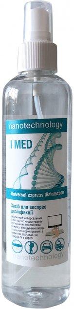 Засіб для дезінфекції I MED 250 мл (4820138320612) - зображення 1