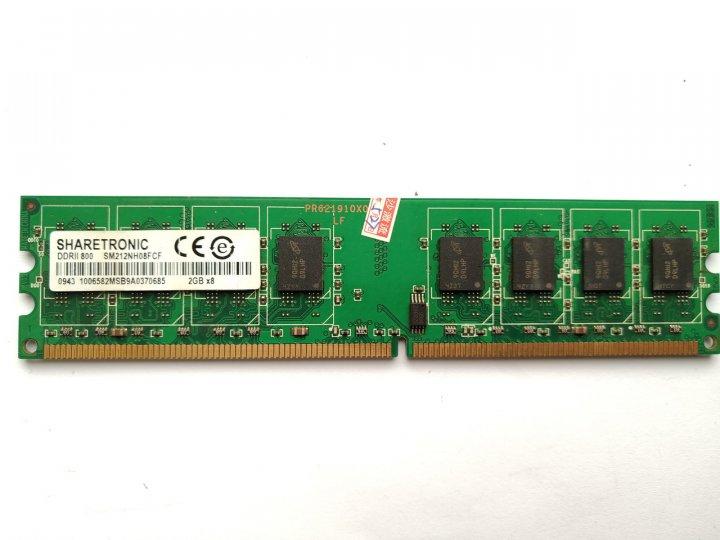 Оперативна пам'ять Sharetronic DDR2 2Gb 800MHz PC2-6400 Б/У (№756) - зображення 1