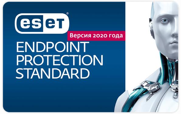 Антивірус ESET Endpoint Protection Standard 50-99 ПК (Мінімальне замовлення 50 шт.) - зображення 1