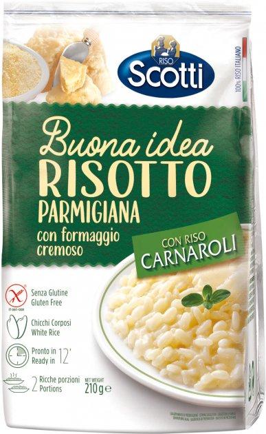 Смесь для ризотто Scotti с сыром Пармезан 210 г (8001860257773) - изображение 1