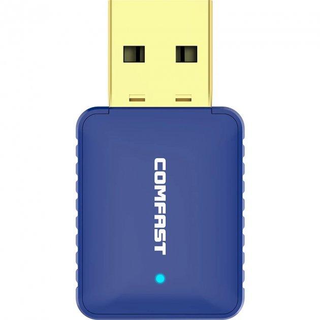 COMFAST CF-726B двухдиапазонный WiFi адаптер 2,4Ghz / 5.8Ghz со встроенным Bluetooth 4.2 - изображение 1