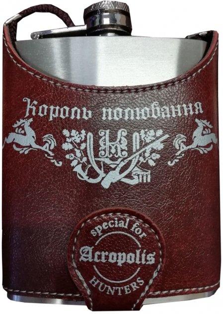 Фляга для напитков Acropolis ФЛ-1зм - изображение 1