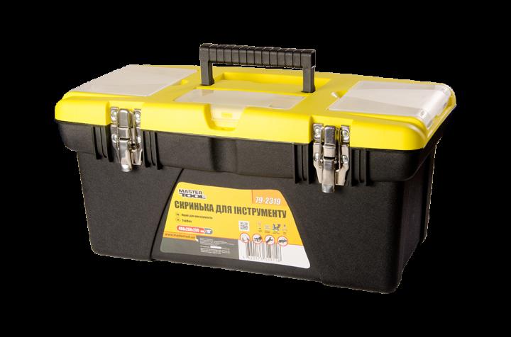 """Ящик для инструмента Mastertool 19"""" (480*250*230 мм) съемные органайзеры металлические замки 79-2319 - изображение 1"""