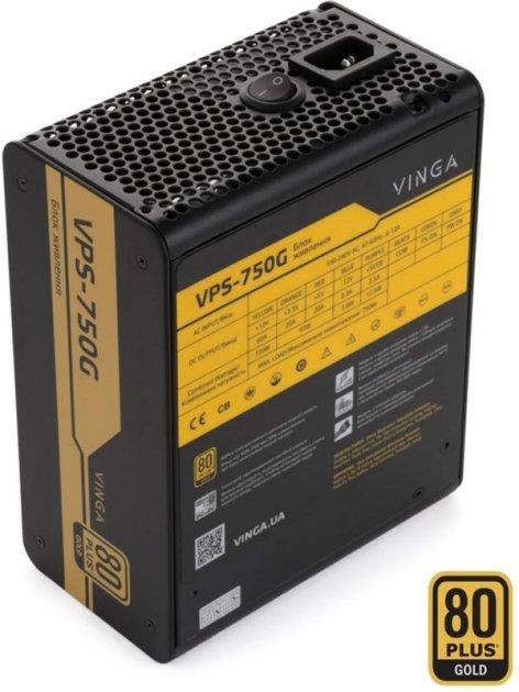 Vinga 750W (VPS-750G) - зображення 1
