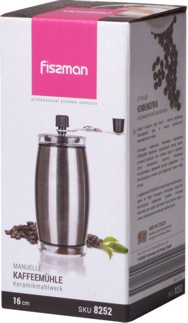 Кофемолка ручная Fissman пластиковая 16 см (8252)