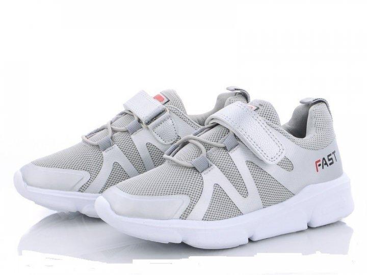 Кроссовки на облегченной подошве Jong Golf 5553-19 размер 33 21,0 см Светло - серые - изображение 1