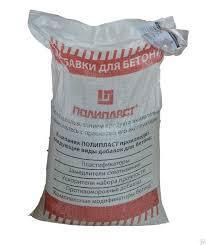 Сп бетон купить дэстар бетон одинцово