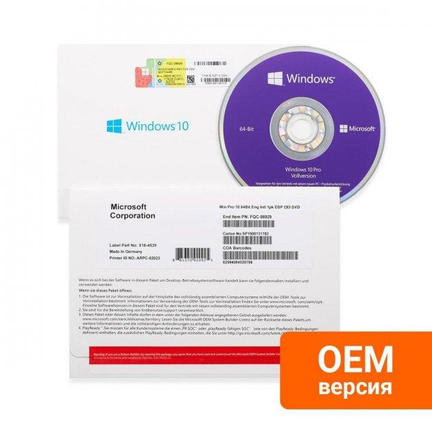 Операційна система Windows 10 Професійна (ОЕМ - версія для збирачів) (FQC-08978) - зображення 1