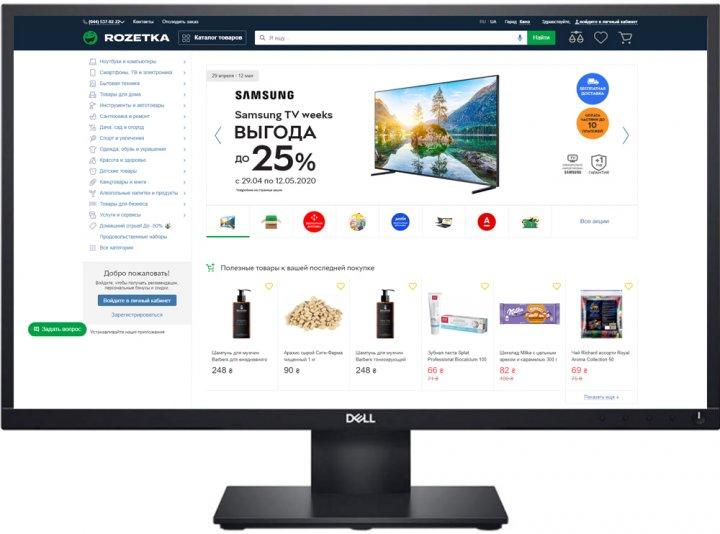 "Монітор 23.8"" Dell E2420H Black (210-ATTS) - зображення 1"