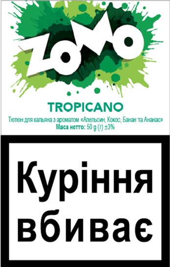 Кальянний тютюн Zomo Tropicano 50 г (7841881007572) - зображення 1