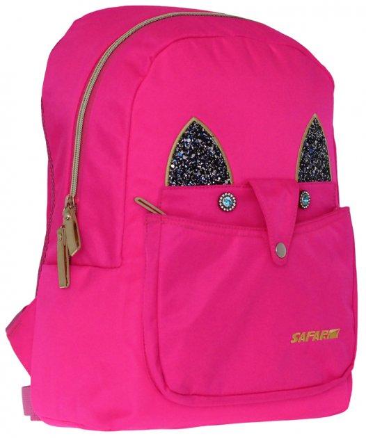 Рюкзак Safari Style 35 x 25 x 15 см 13 л Рожевий (20-179S-1) (8591662201796) - зображення 1