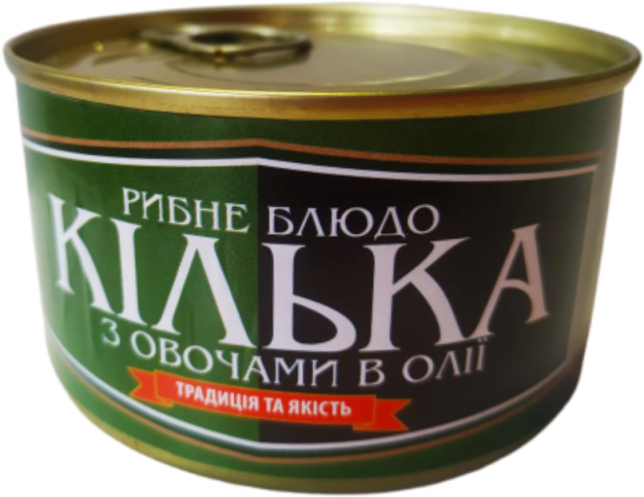 Килька Рыбацкая Артель с овощами в масле 230 г (4820186880472) - изображение 1