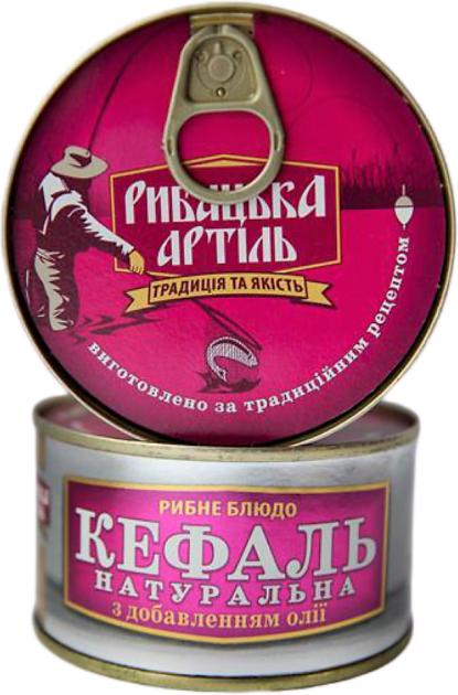 Кефаль натуральная Рыбацкая Артель с добавлением масла 230 г (4820186880366) - изображение 1