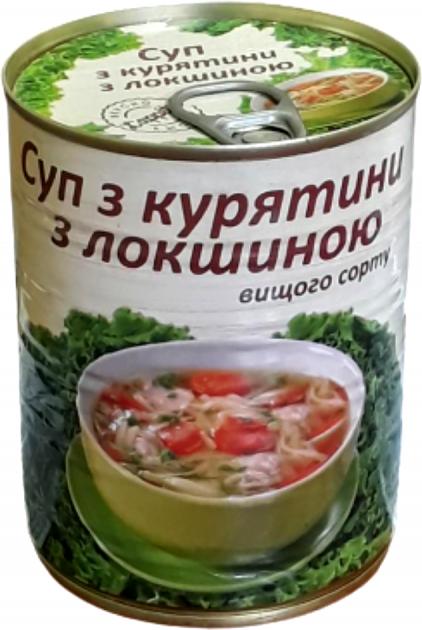 Суп з курятини L'appetit з локшиною 340 г (4820177070332) - зображення 1