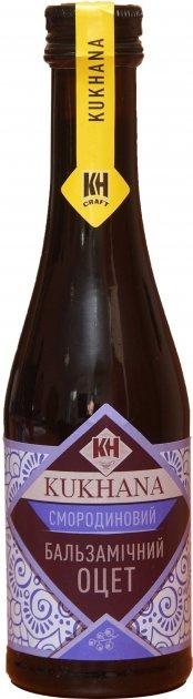 Уксус бальзамический Kukhana смородиновый 200 мл (4820166510450) - изображение 1