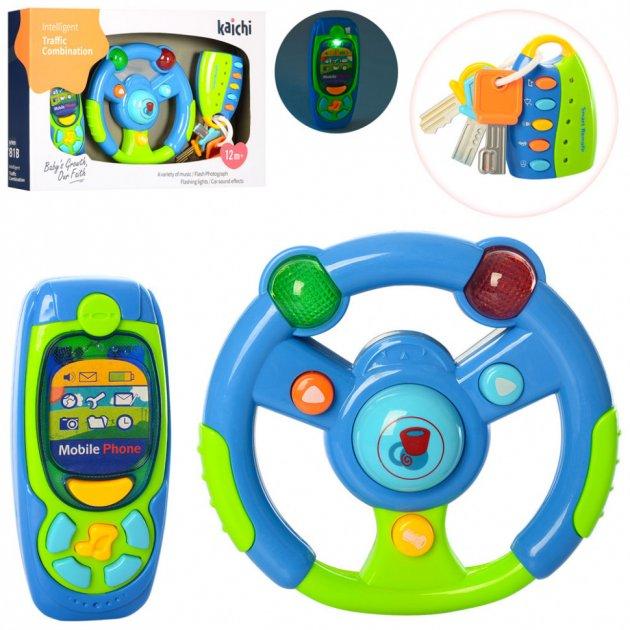 Набор игровой K999-81 руль17см, телефон15см, брелок16, проект, муз, зв, св, на бат (Синий) - изображение 1