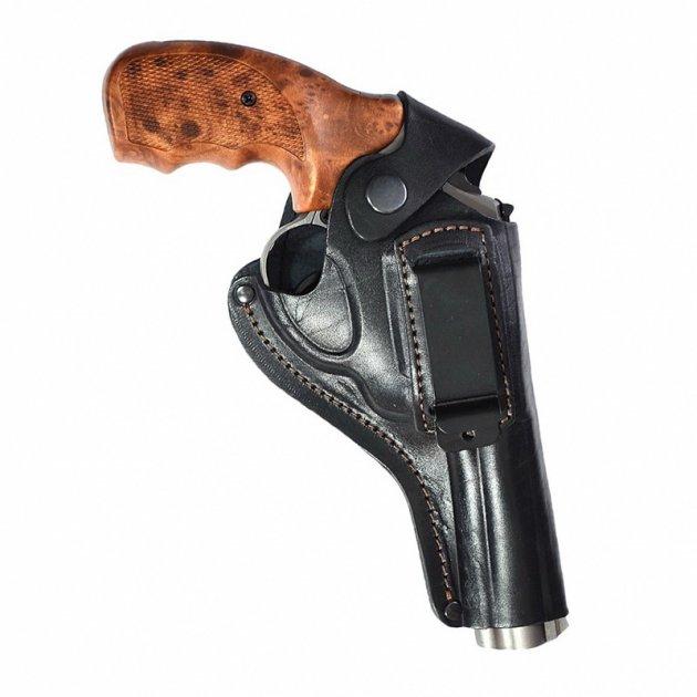 """Кобура поясна Карабін для револьвера 4"""" (скоба) - зображення 1"""