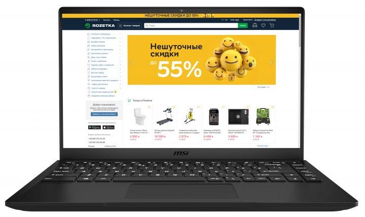 Ноутбук MSI Modern 14 B4MW Luxury Black Суперціна!!! - зображення 1