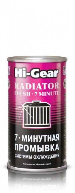 Hi-Gear HG 9014 7-мин промывка радиатора 325мл - изображение 1