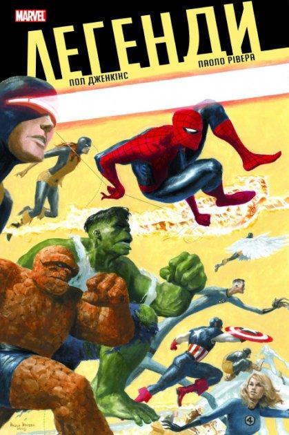 Комікс Легенди Marvel - Пол Дженкінс (9786177756254) - зображення 1