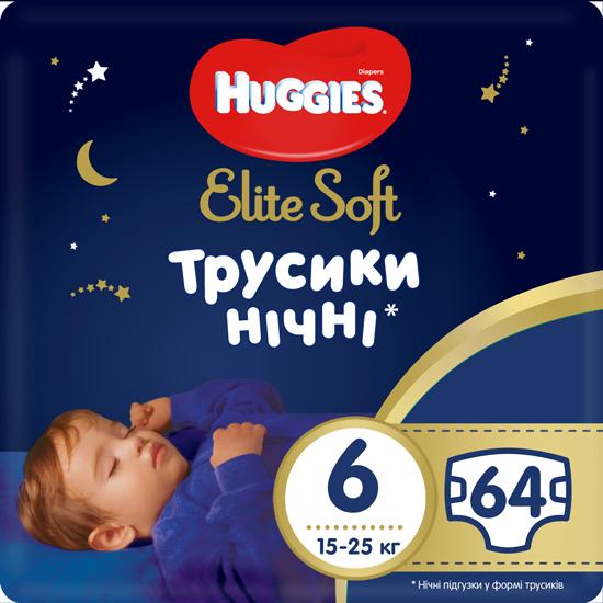 Трусики-подгузники Huggies Elite Soft Overnites 6 (15-25 кг) 64 шт (5029054568972) - изображение 1