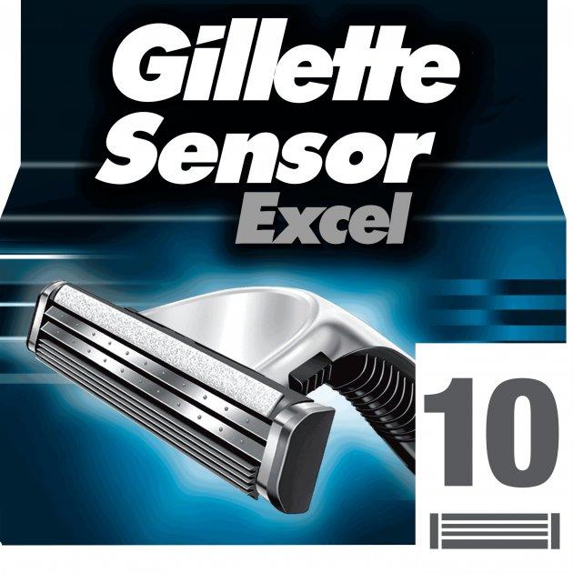 Сменные картриджи для бритья (лезвия) мужские Gillette Sensor Excel 10 шт (3014260245832)