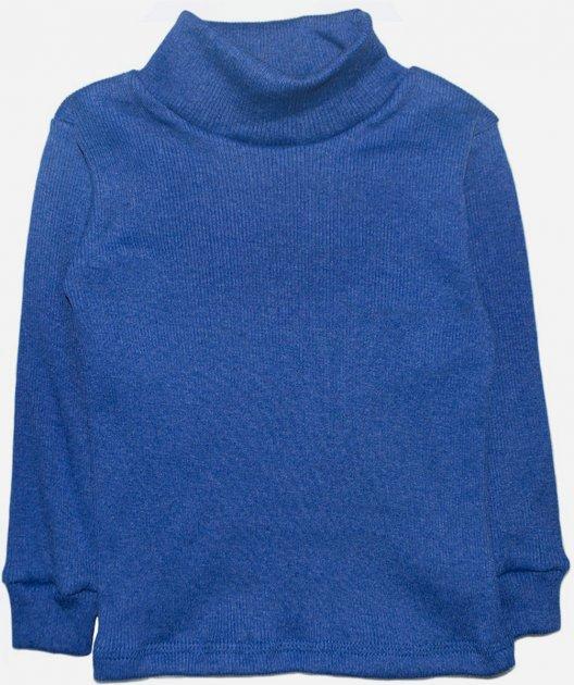 Гольф Малыш Style Однотон ВД-01 64 р 116-122 см Синий (ROZ6400011641) - изображение 1