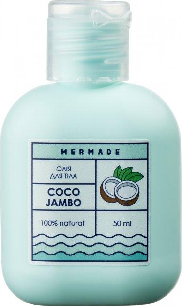 Кокосова олія Mermade Coco Jambo 50 мл (MRO0005) - зображення 1