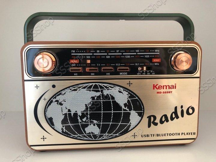 Радиоприемник Bluetooth аккумуляторный с пультом управления радио Kemai (РЕТРО-503-BT) с ручкой - изображение 1